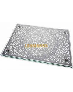 Dorit Judaica:Challah Board-Glass & Stainless Steel-Mandala Pattern-Shabbat Verses