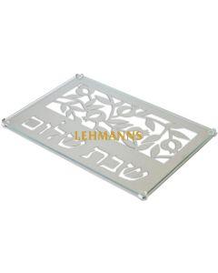 Dorit Judaica:Challah Board-Glass and Stainless Steel-Pomegranate & Shabbat Shalom Design