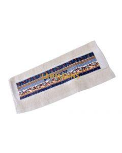 Dorit Judaica:Towel -Multi Decoration Design  with  Netilat Yadaim Motif