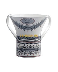 Dorit Judaica:Washing Cup-Traditional Henna Design - Aluminium