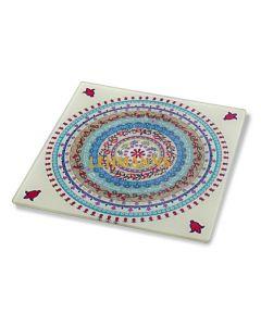 Dorit Judaica:Hot Dish Table Protector/Trivet-Tempered Glass-Pomegranate Mandala Design