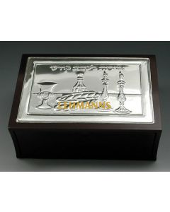 Bencher Holder-Wood and Silver-Shabbat Images Design