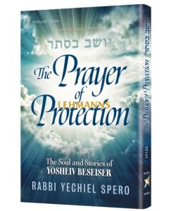The Prayer of Protection