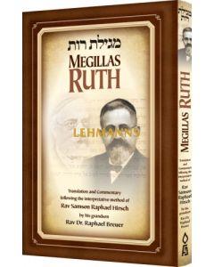 Megillas Ruth - Breuer