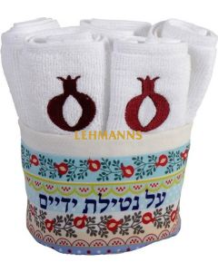 Dorit Judaica:Set of 6 Towels-Pomegranate Design-Turquoise Decoration