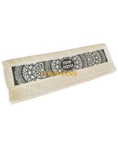 Dorit Judaica:Towel - Mandala Pattern-Grey Decoration with Shana Tova Motif