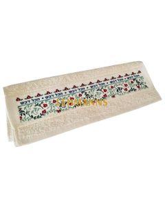Dorit Judaica:Towel -Pomegranate Design with  Hakol Devash Motif