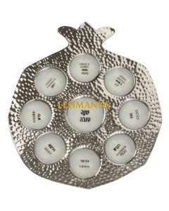 Art Judaica:Rosh Hashana Simanim Plate-Pomegranate Shape- Hammered Metal