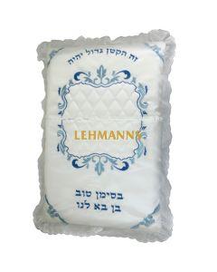 Art Judaica: Brit Pillow-Satin -Blue Embroidery- Ornate Design