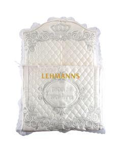 Art Judaica: Brit Pillow -Satin-Silver Emroidery