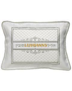 Art Judaica:Seder Pillow-Satin- Embroidered With Halilah Hazeh Inscription
