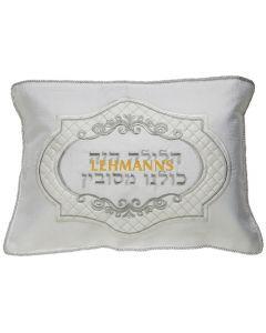 Art Judaica:Seder Pillow-Brockett- Embroidered With Halilah Hazeh Inscription