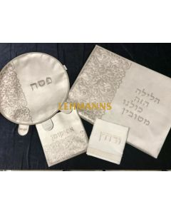 Pesach 4 Pc Set- Faux Leather-Cream & Silver-Floral Design-Pillow, Pesach & Afikoman Covers With Tow
