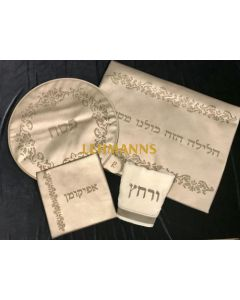 Pesach 4 Pc Set- Faux Leather-Cream & Silver-Ornate Design-Pillow, Pesach & Afikoman Covers With Tow