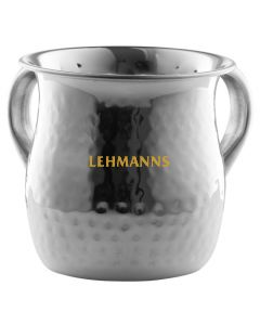 Washing Cup-Hammered Stainless Steel-Classic Design