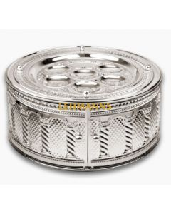 Seder Plate 3 Tier Silver Plated Royal Palace Design 15.2x38.1cm