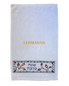 Yair Emanuel: Towel -With Pomegranate & Shana Tova Motif