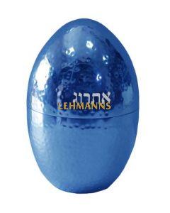 Yair Emanuel: Etrog Box -Hammered Metal-Blue
