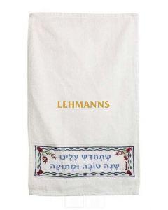 Yair Emanuel:Towel -With Pomegranate  & L'Chadesh Alaynu Motif