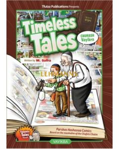 Timeless Tales: Vayikra Comics