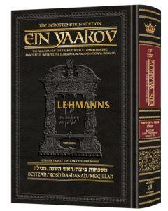 Schottenstein Ed Ein Yaakov [#06] - Beitzah / Rosh Hashanah / Megillah