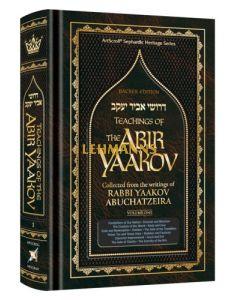 Teachings of The Abir Yaakov Vol. 1