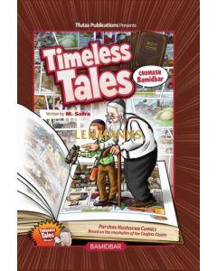 Timeless Tales: Bamidbar Comics