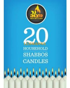 Ner Mitzvah Household Shabbos Candles 20pk