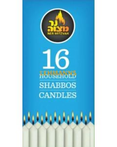 Ner Mitzvah Household Shabbos Candles 16pk