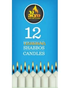 Ner Mitzvah Household Shabbos Candles 12pk