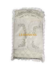 Art Judaica: Brit Pillow - Elegant Satin