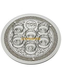 Art Judaica: Pesach Plate - Glass