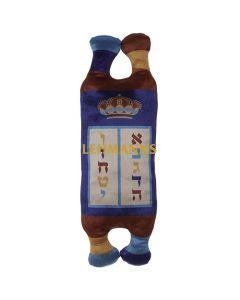 Art Judaica: Childrens Sefer Torah - Cloth - 27cm