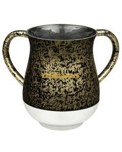 Art Judaica: Washing Cup - Gold and Black-Aluminium