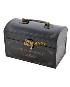 Art Judaica: Etrog Box--Elegant  Faux Leather
