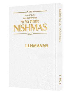 Nishmas: Song of the Soul - White Pocket Size Hardback