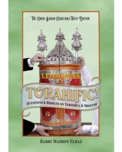 Torahific - Yehoshua & Shoftim