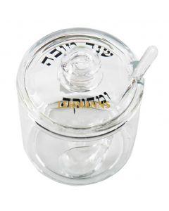 """Art Judaica: Honey Dish-Acrylic with """"Shanah Tovah Umetukah"""""""
