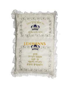Art Judaica: Brit Pillow - Satin-Elegant Embridery