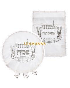 Art Judaica: Pesach Set - 2 Pcs -Satin-Pesach & Afikoman Covers