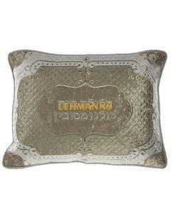 Art Judaica: Seder Pillow Cover - Brockett & Velvet with Stones