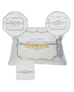 Art Judaica:Pesach Set 4 Pc-Brockett- Matzah, Afikoman,Pillow Covers with Towel