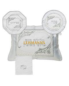 Art Judaica: Pesach Set 4 Pcs - Brockett-Matzah, Afikoman, Pillow Cover with Towel