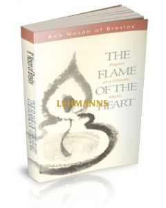 The Flame of the Heart - Paperback