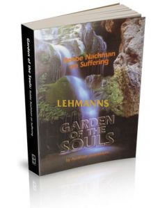Garden of the Souls - Paperback