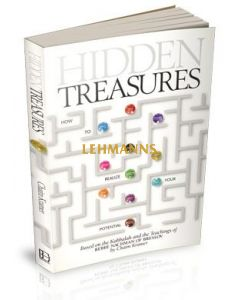 Hidden Treasures - Paperback