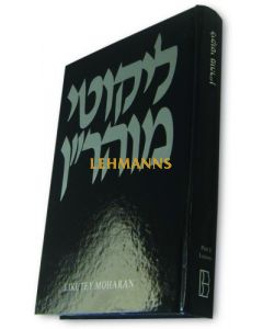 Likutey Moharan, Volume 6: Lessons 49-57
