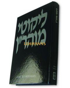 Likutey Moharan, Volume 12: Part 2, Lessons 1-5