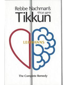 Rabbi Nachman's Tikkun - The Complete Remedy