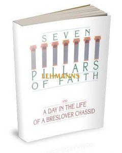 Seven Pillars of Faith - Paperback